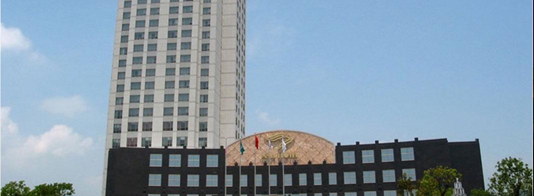 浙江省宁波象山国际大酒店