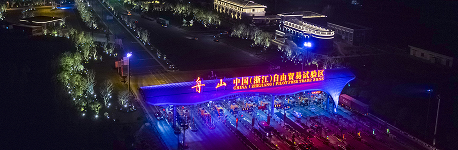 SGM智能灯光点亮舟山跨海大桥连接线门户区绚丽光影