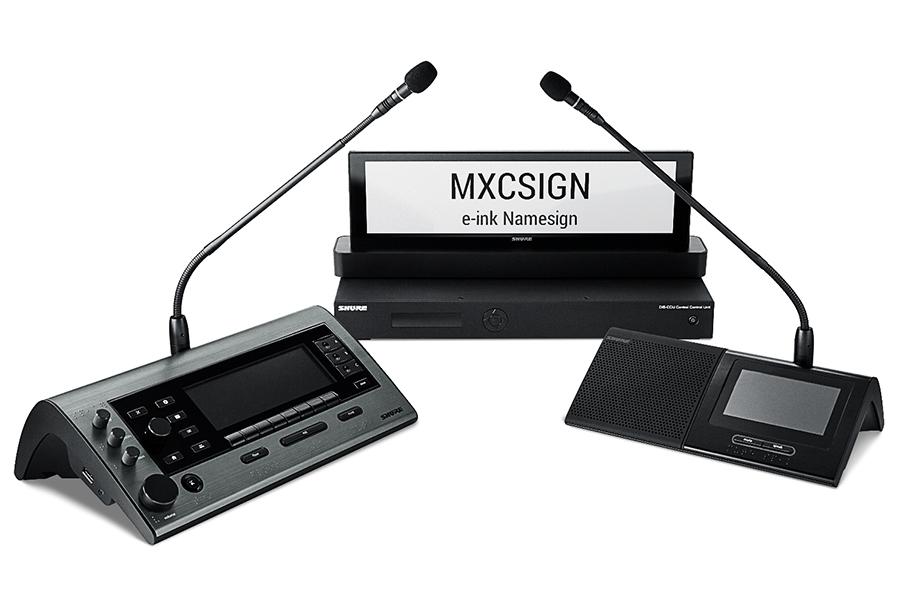 MXC会议单元