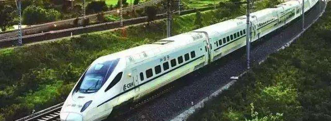 先歌国际携手SHURE舒尔高端会议系统为北京铁路局保驾护航