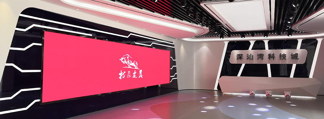 Wharfedale Pro携手Mission Pro入驻深汕湾科技城