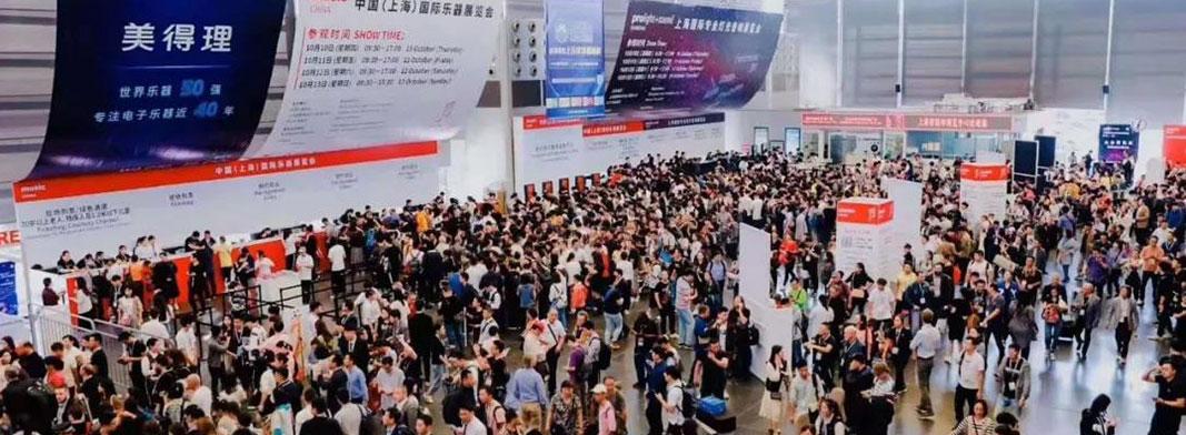 2019 Prolight+sound上海展盛大开幕 引领声光电集成新潮流