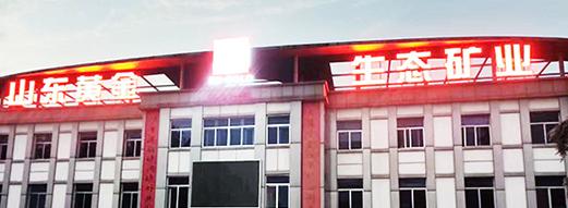 AXIOM为中国黄金矿业事业增光添彩