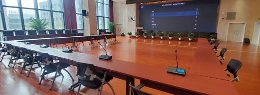 SHURE无线数字会议系统  助力中国科研事业